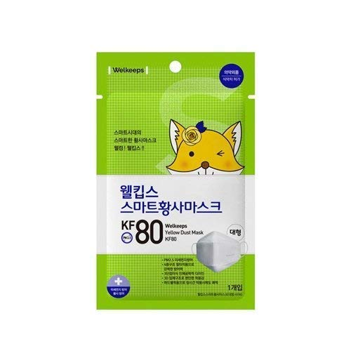 Welkeeps KF80 Anti-Yellow Dust Smog Microdust Earloop Face Mask Disposable 25 Count
