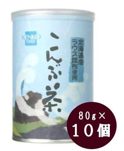 Healthy Foods kelp tea <80g> 10 pieces by Healthy Foods