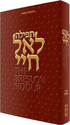 The Breslov Siddur