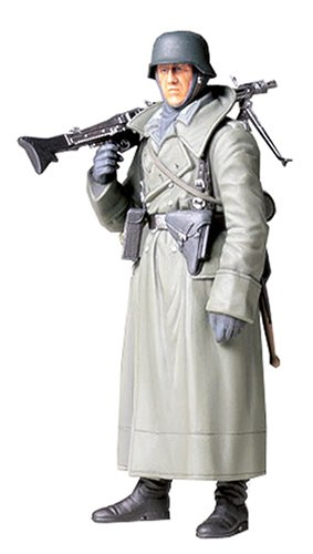 German Machine Gunner 1/16 Tamiya - German Mg42 Machine Gun