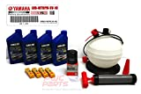 YAMAHA 1.8L HO SHO Oil Change Kit w/Filter 4-4W 10W40 Quart FX-HO VXR VXS FZ-SHO FZR FZS 69J-13440-03-00 NGK Spark Plugs Maintenance Kit 6L Fluid Oil Extractor Removal Pump