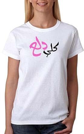 White Short Sleeves T-Shirt - White For Women Size M