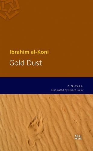 Gold Dust  Modern Arabic Literature