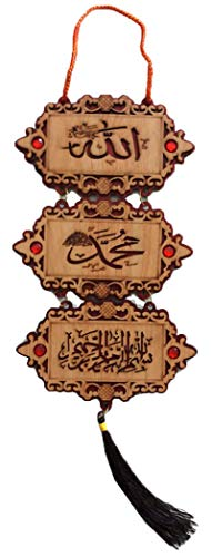 3 Wooden Plate Display w/Hanging Rope AMN124 Islamic House Wall Door Decorative Ornament Engraved Wood Arabic Calligraphy Allah Muhammad Names w/Bismillah Muslim Gift
