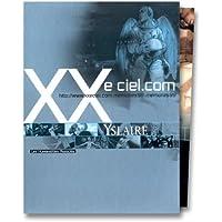 Xxe ciel.com coffret 2 tomes + CD ROM