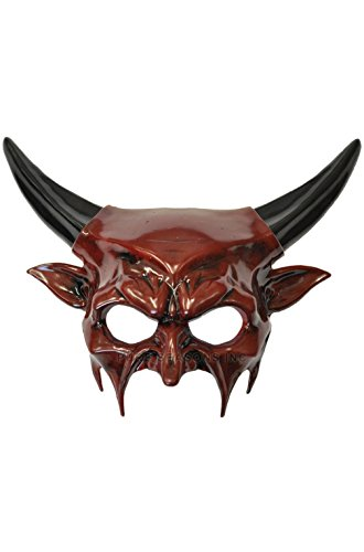[Mememall Fashion Demonic Inferno Mardi Gras Masquerade Mask (Brown)] (Demonic Masks)