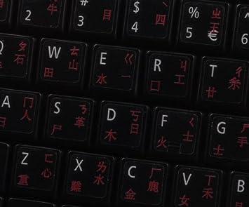 Qwerty Keys Pegatinas Teclado Chino Transparente con Letras Rojas: Amazon.es: Electrónica