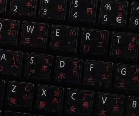 Pegatinas teclado Chino transparente con letras ROJAS: Amazon.es: Electrónica