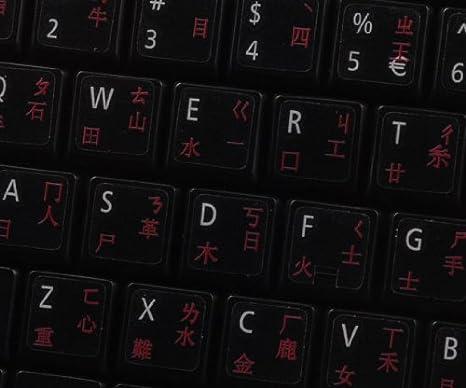 Pegatinas teclado Chino transparente con letras ROJAS - Apto para cualquier ordenador o portátil teclado