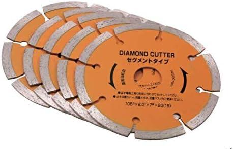 [スポンサー プロダクト]リリーフ(RELIFE) 5枚組ダイヤモンドカッター ウェーブハードタイプ 29422