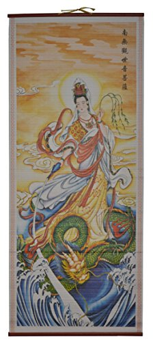 Quan Yin Dragon (Rattan Wall Scroll - Quan Yin Dragon)