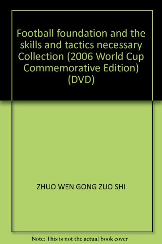 - Football foundation and the skills and tactics necessary Collection (2006 World Cup Commemorative Edition) (DVD)
