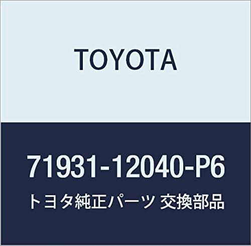 TOYOTA Genuine 71931-12040-C0 Headrest Support