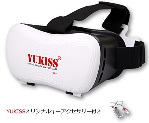 Yukiss 3D メガネ VR ゴーグル glasses reality ...