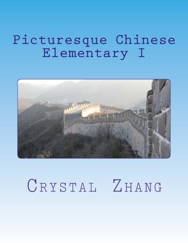 Picturesque Chinese: Elementary I (Volume 1)