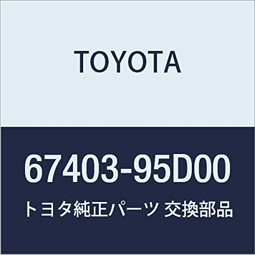 Toyota 67403-95D00 Door Frame Sub Assembly