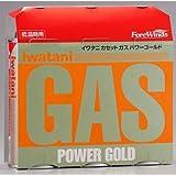イワタニ カセットガス パワーゴールド3P CB-250-3PG