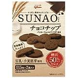 グリコ SUNAO(スナオ) チョコチップ 62g×5箱入×(2ケース)