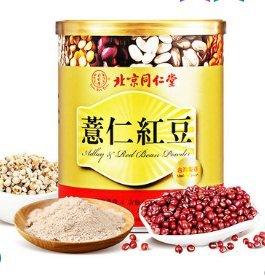 Tong Ren Tang Barley Yi Yi Ren Coix Seed and Red Bean Power Meal Replacement Breakfast 12.44oz