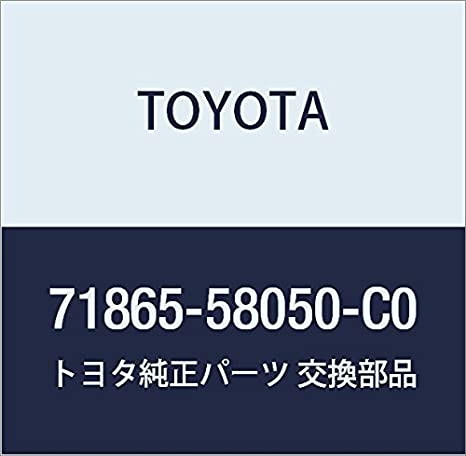 TOYOTA 79081-48020 Seat Cover