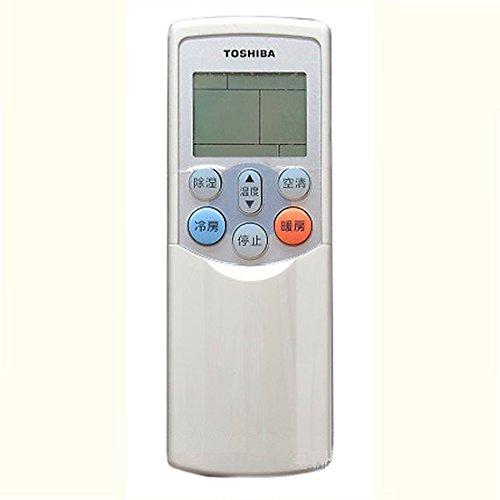 東芝 エアコン用リモコンWH-F10J(東芝部品コード:43066004)