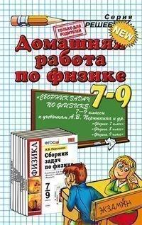 Download  PDF ePub book