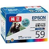 IC5CL59 EPSON 5色 【送料無料(一部地域除く)】 59 純正 インク