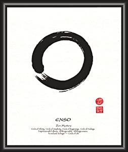 Enso Japanese Framed Calligraphy Print Oriental