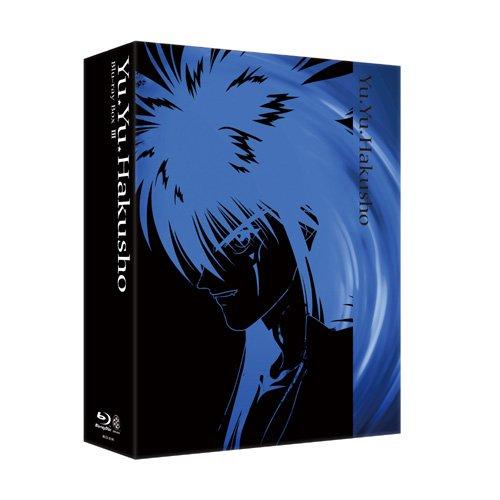 幽☆遊☆白書 Blu-ray BOX 3<最終巻> B0027SJOBY