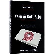Despertar su interior Genius (chino Edition)