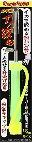ヤマシタ(YAMASHITA) エギ王 イカ締め 夜光の商品画像