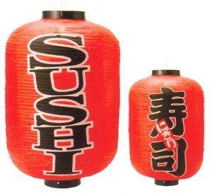 Price comparison product image JapanBargain S1792,  Waterproof Japanese Outdoor Vinyl Sushi Lantern Chochin,  25-inch