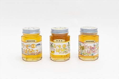 【国産純粋ハチミツ・養蜂園直送】みかん蜂蜜 柚子蜂蜜漬 百花蜂蜜 各180g