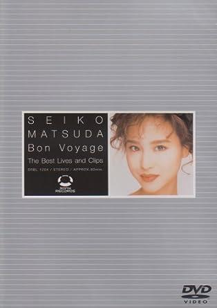 Amazon.co.jp | Bon Voyage~The ...