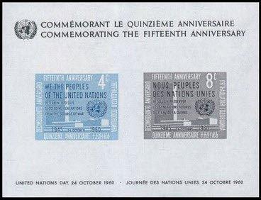United Nations stamps #85 Souvenir Sheet MNH Mnh Souvenir Sheet