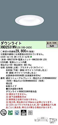 パナソニック XND2531WVLE9 天井埋込型 LED(温白色) ダウンライト 浅型10Hビーム角85度拡散タイプ光源遮光角15度 埋込穴φ100 B07HNW5RZ9