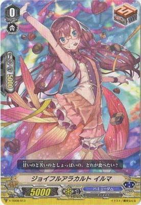 カードファイト!! ヴァンガード/V-TD08/013 ジョイフルアラカルト イルマ【RRR仕様】