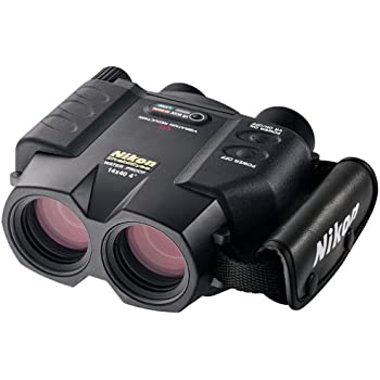 Nikon 7457 StabilEyes 14x40 Image Stabilization Waterproof Binocular with Case, Neck Strap & Batteries