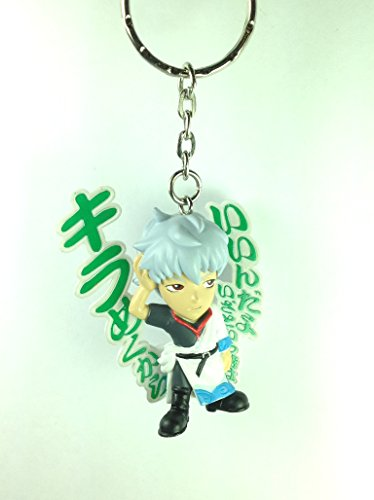 Sakata Gintoki - Gintama Action Manga Plate Tsuki Figure Mascot Keychain