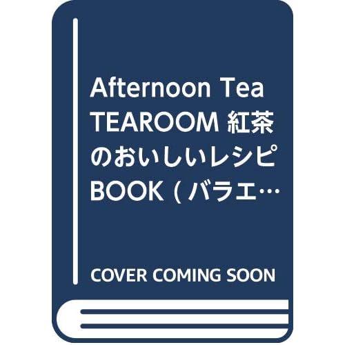Afternoon Tea TEAROOM 画像 A