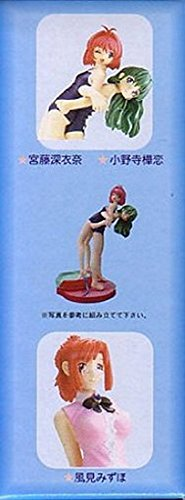 Please Twins Collection Figure (1 Random Figure) by CMS