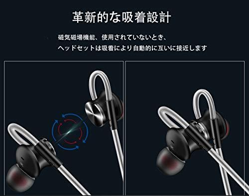 有線スポーツヘッドフォンイヤホンヘッドフォン、3.5mmステレオステレオバスジャック、強力なバスドライブステレオサウンドノイズ低減マイク付きインイヤーヘッドフォン、IOS/Androidのボリュームコントロールとトラックコントロール、ジムワークアウトの耳用 汗に強いランニング用ヘッドフォン (ブラッ#1)