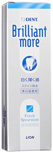 Lion brilliant mower dental whitening toothpaste 90g fresh spearmint [quasi-drugs]