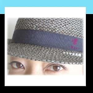Aliya Miho - Rin - Amazon.com Music