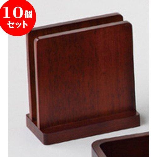 10個セット木製メニュースタンド ブラウン [ 約10 x 5 x H10.5cm ] 【 木製卓上小物 】 【 料亭 旅館 和食器 飲食店 業務用 】   B0751BZZ1Z