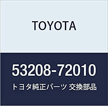 Genuine Toyota Parts 53208-02060 Hood Latch Support