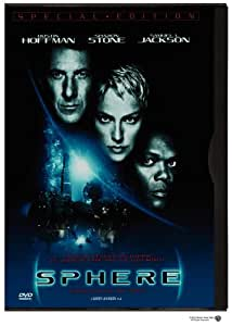 Sphere (Special Edition)