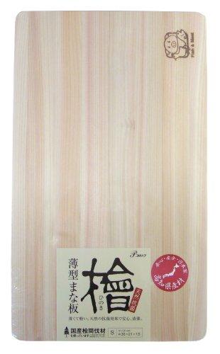 池川木材 まな板 ひのき Sの商品画像