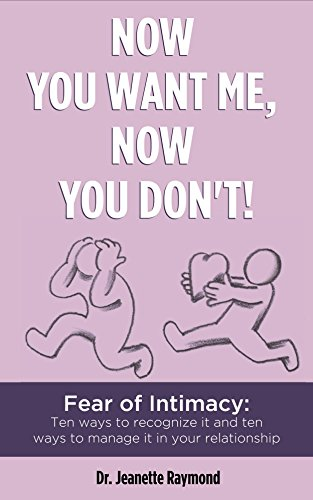 Now You Want Dont relationship ebook product image