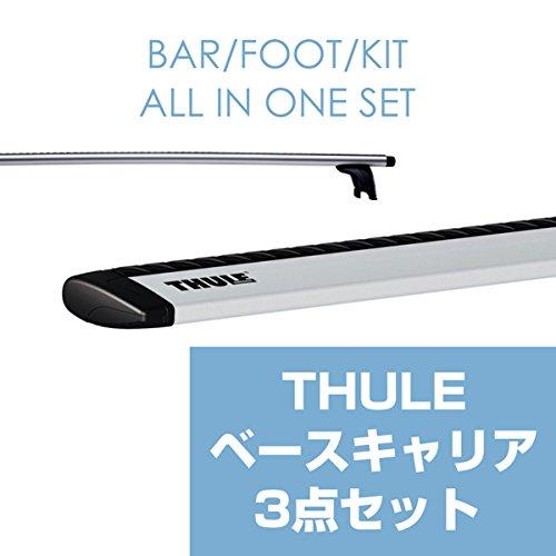 THULE(スーリー) AUDI Q3専用ベースキャリアセット(フット753+ウイングバー961+キット4027) ダイレクトレール付き 2012~ B015A4Y1QE